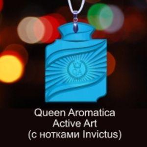 Ароматизатор Queen Aromatica наногелевый  Active Art (с нотками Invictus) QA-13