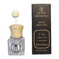 Ароматизатор воздуха Queen Aromatica  диффузор