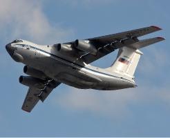 Авиационные отправки