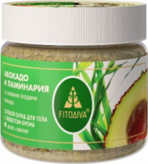 АВОКАДО И ЛАМИНАРИЯ со свежими плодами авокадо солевой скраб
