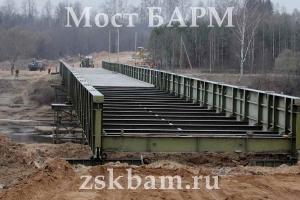 """Автодорожный Мост """"БАРМ"""""""