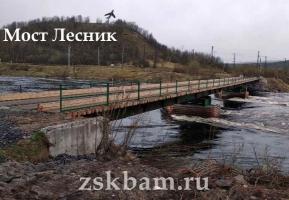 """Автодорожный Разборный Мост """"Лесник"""""""