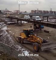 """Автодорожный Разборный Мост """"Витим"""""""