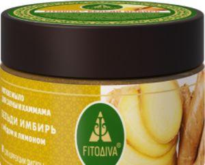 БЕЛЬДИ ИМБИРЬ с мёдом и лимоном 200 г