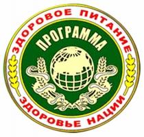"""Безглютеновые моментальные каши серии """"Здравица"""", 200г"""