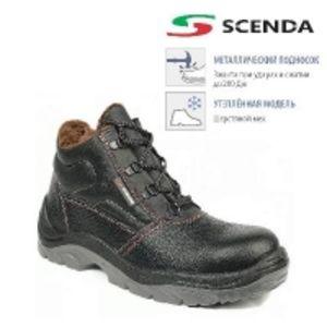 Ботинки кожаные утепленные РЕДГРЕЙ 21341ШМ (БОТ21341ШМ)