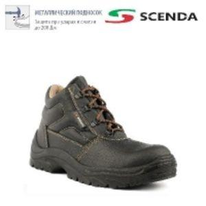 Ботинки кожаные СТИКС 5341 с МП (БОТ341)