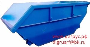 Бункер для сбора отходов 8м3