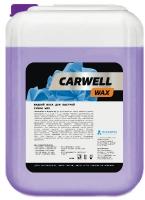 Carwell WAX