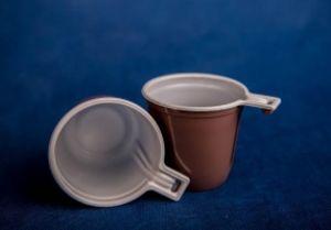Чашки кофейные 0,2л в ассортименте