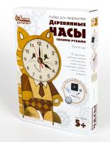 Деревянные часы своими руками «Котёнок»
