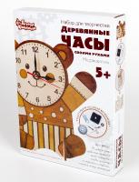 Деревянные часы своими руками «Медвежонок»