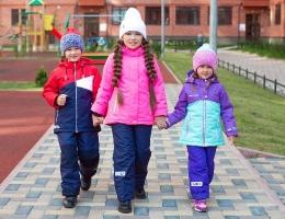 Детские демисезонные костюмы из мембраны