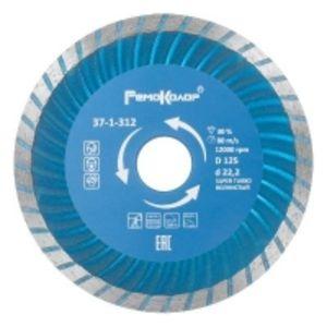 Диск алмазный РемоКолор professional SUPER TURBO 125х22,2 мм