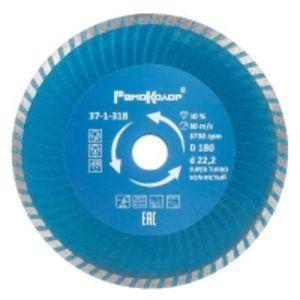 Диск алмазный РемоКолор professional SUPER TURBO 180х22,2 мм