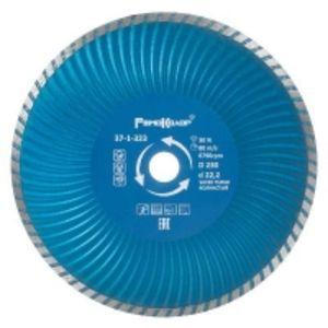 Диск алмазный РемоКолор professional SUPER TURBO 230х22,2 мм