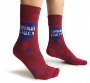 Дизайнерские носки DOUBLEWAVE