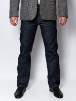 Джинсы мужские серые с синеваты оттенком