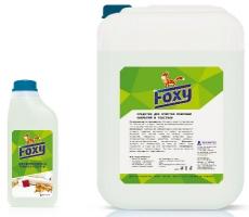 F-012. Средство для очистки ковровых покрытий и текстиля.