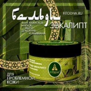 FITODIVA БЕЛЬДИ ЭВКАЛИПТ с маслом оливы (для проблемной кожи)