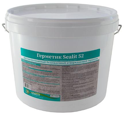 Герметик тиоколовый Sealit 52