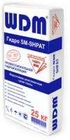 ГИДРО SM-SHPAT Сухая водостойкая шпатлевочная смесь