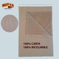 Гофрированные конверты с бумажным наполнителем