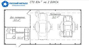 Готовое СТО 83 кв.м. в ЛИЗИНГ.
