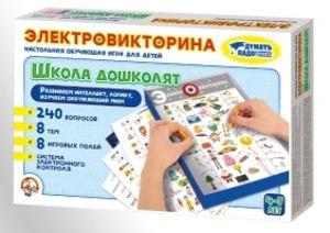 Игра настольная Электровикторина «Школа дошколят»