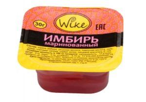 Имбирь порционный маринованный 30 гр.