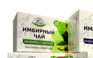 Имбирный чай «Для Здоровья»