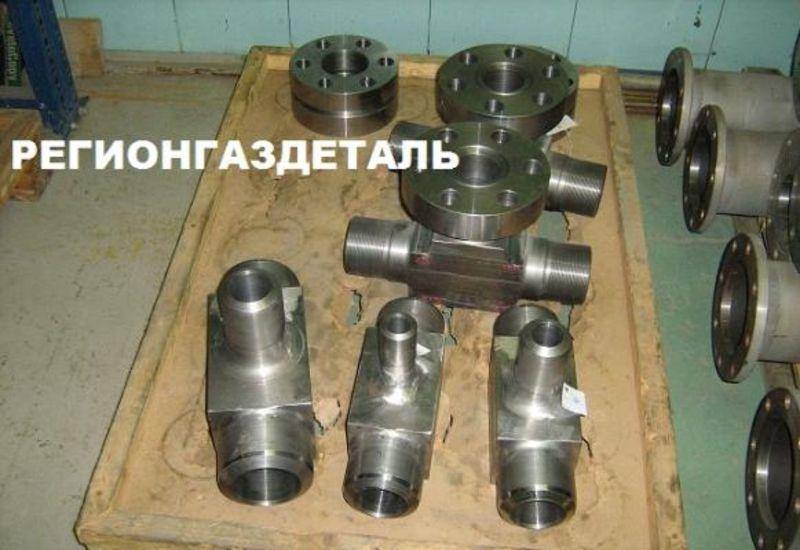 Изготовление и поставка стальных тройников по ГОСТ, ОСТ, СТО, СТО ЦКТИ
