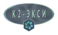«К2-Экси» Туалетный Утенок - Средство для очистки сантехнического оборудования.