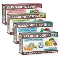 Какао фитосвечи (100% натуральный продукт)