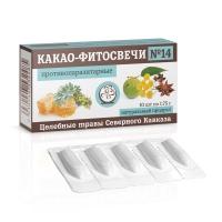 Какао-фитосвечи №14 Противопаразитарные 100% натуральный продукт
