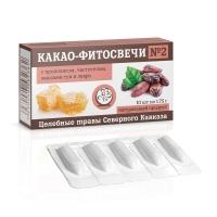 """Какао-фитосвечи № 2 """"Противоонкологические"""" 10шт. 100% натуральный продукт"""
