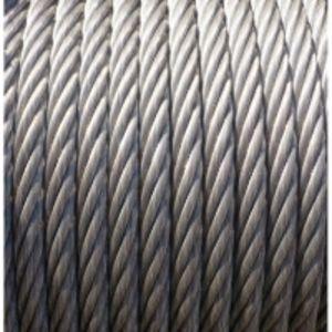 Канат стальной Гост 7668 - 80