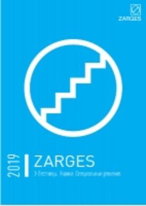Каталог продукции ZARGES: Стремянки, лестницы, подмости, вышки, боксы, кейсы для профессионалов (пр-во Германии).