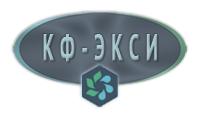 «КФ-Экси» - Фасадный очиститель кислотный.