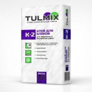 Клей для блоков К-2 TULMIX 25кг