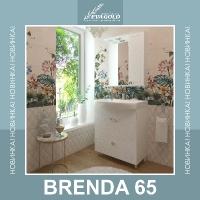 Коллекция Brenda 65