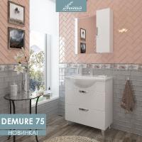 Коллекция Demure 75