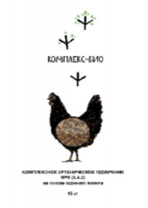 КОМПЛЕКС-БИО
