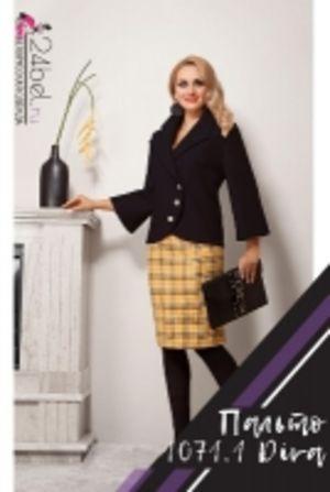 Короткое пальто женское Diva