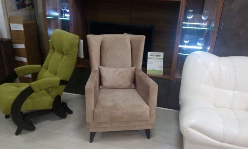 Кресло Клерк