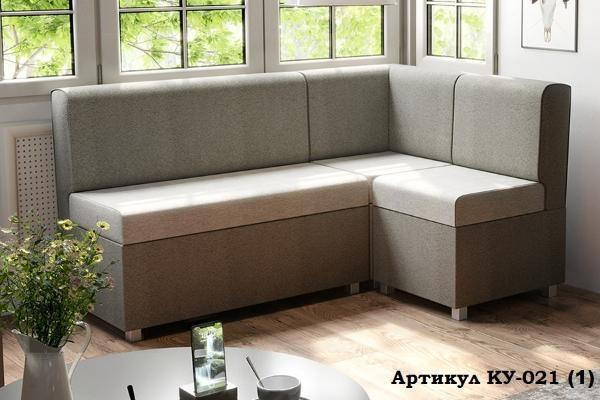 Кухонный модульный диван КУ-021
