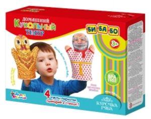 Кукольный театр Би-ба-бо «Курочка Ряба»