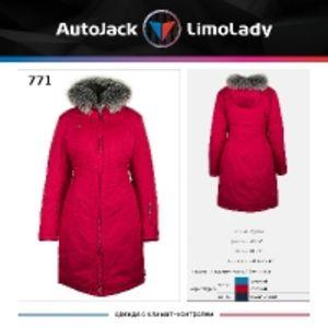 Куртка женская с климат-контролем
