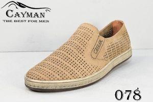 Летняя обувь перфорация Кайман 078