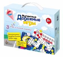 Магнитные дорожные игры, 3 игры